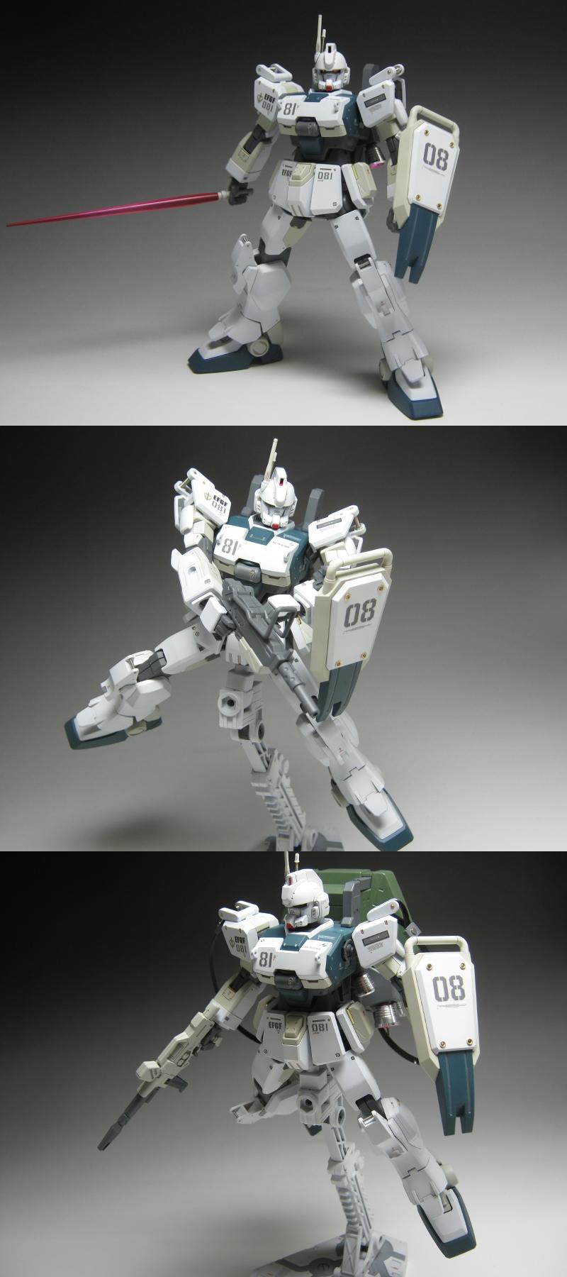 ez8-dai1