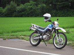 バイクと 雫石