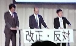 高橋 討論会