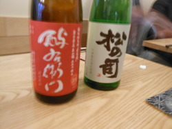 300316銀杏 (7) よえもん 松の司
