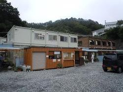 大槌町役場