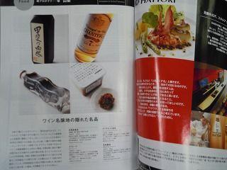 料理通信 001