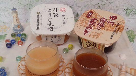 2018.7.11冷たいお味噌汁