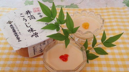 ミルク味噌ゼリー