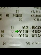 1a882aee.jpg