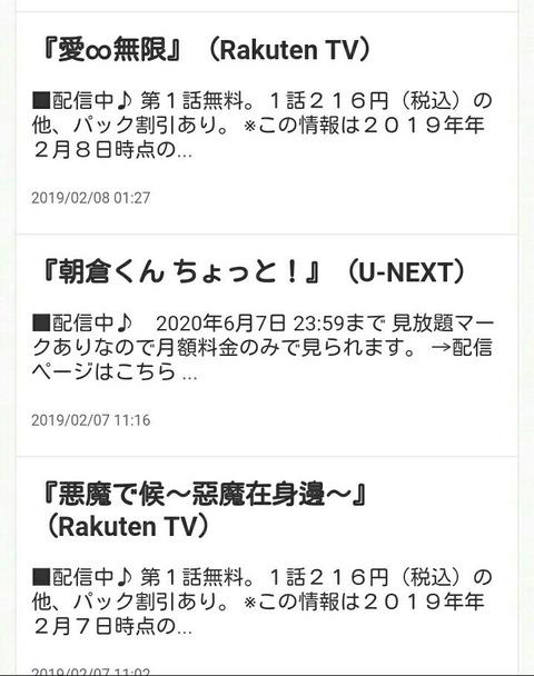 Screenshot_2019-02-08-18-02-18_1_1
