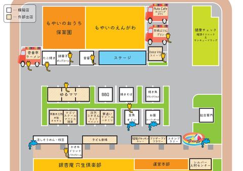 夏祭り会場マップ_01