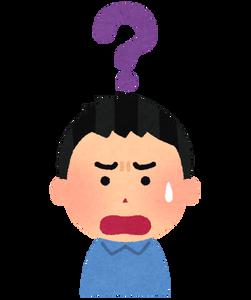 question_head_gakuzen_boy (1)