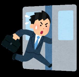 train_kakekomi_jousya (1)