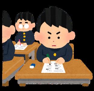 school_test_seifuku_boy (1)