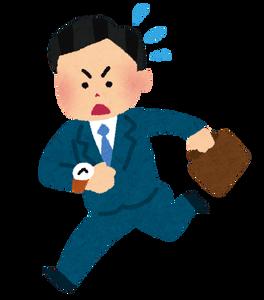 businessman_busy (1)
