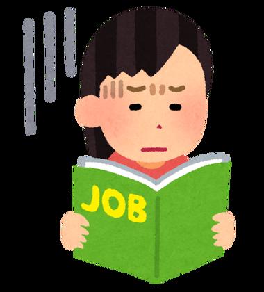 job_kyuujinshi_woman_sad