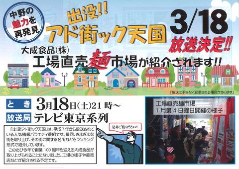 17-02-23ブログ記事表