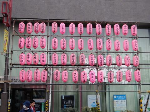 桜まつり 001