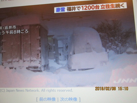 032 車に積もった雪