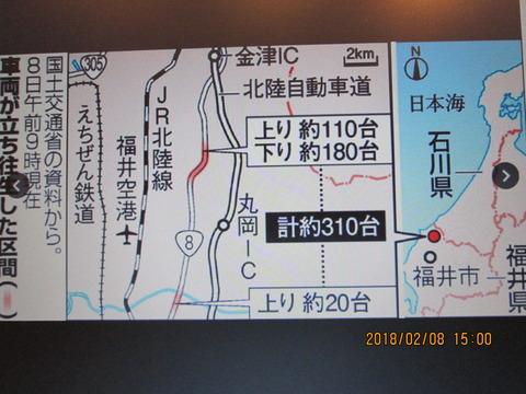 027 石川県地図