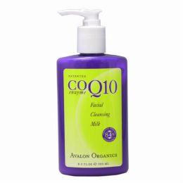 アバロン・CoQ10 フェイシャルクレンジングミルク:250ml【洗顔料】