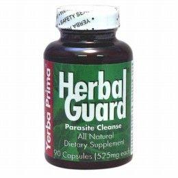 ハーバルガード:90カプセル【免疫機能の向上・デトックス】