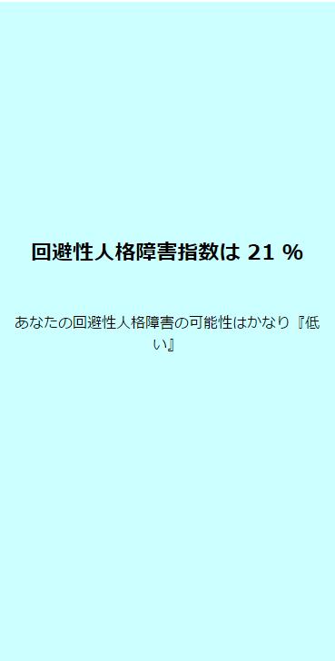 20160827-032914
