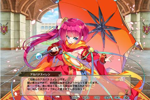 花騎士03