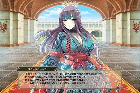 花騎士05