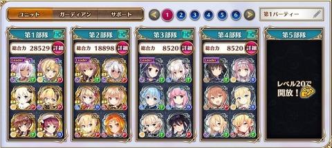 20181101-124751