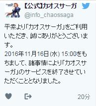 20161116-161615