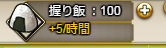 20170414-133603