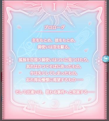 20171010-205238