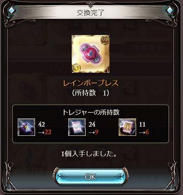 20181014-183433