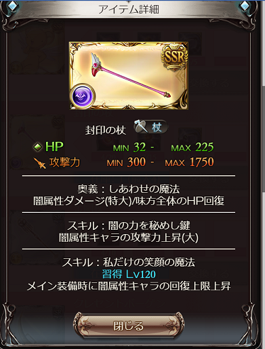 20171010-222356