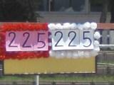 2010_0524_113827-CIMG2243