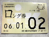 20060102_04