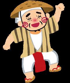 okinawa_chondara