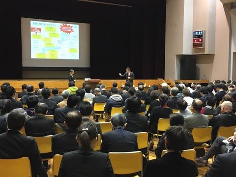 2月14日 岩倉市ビジネスサポートセンター相談支援窓口を開設しました