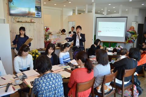 大好評!「女性のためのプチ創業カフェ」開催しました!