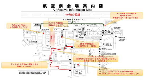 misawaairbase_map