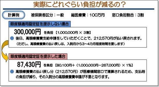 20090928-163448