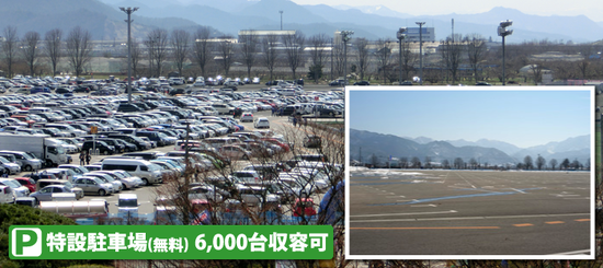 parking_2015_01