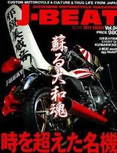 J-BEAT