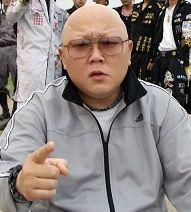 iwahashimini
