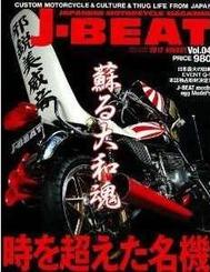 J-BEAT4