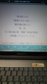 d02c31d9.jpg