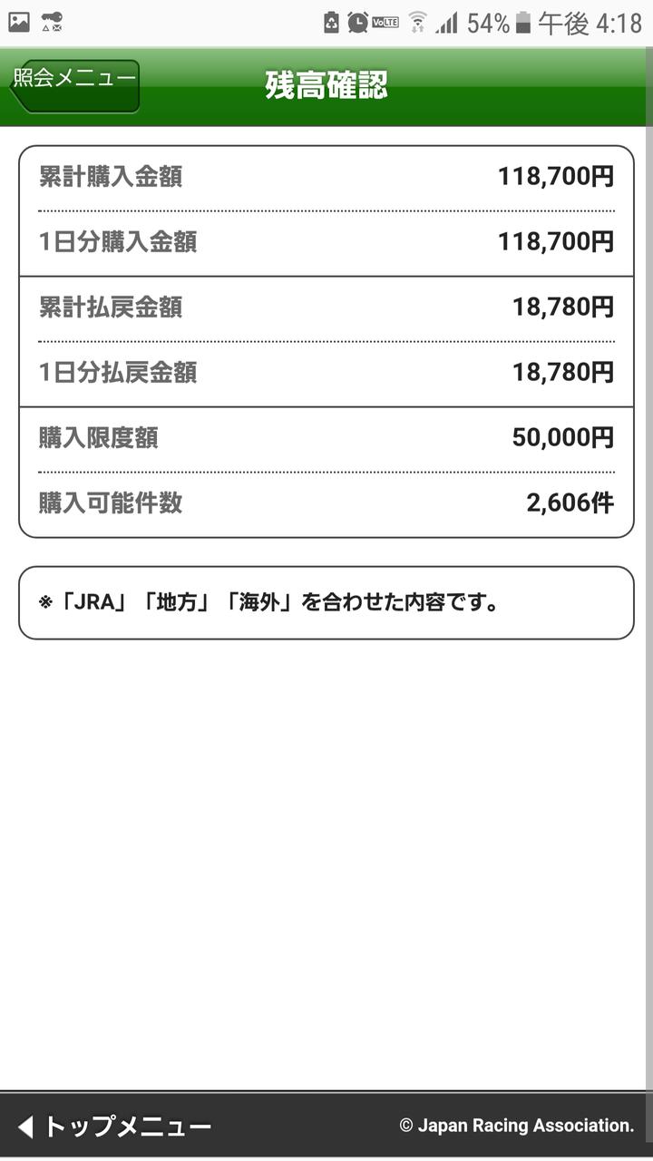 Screenshot_20190112-161811