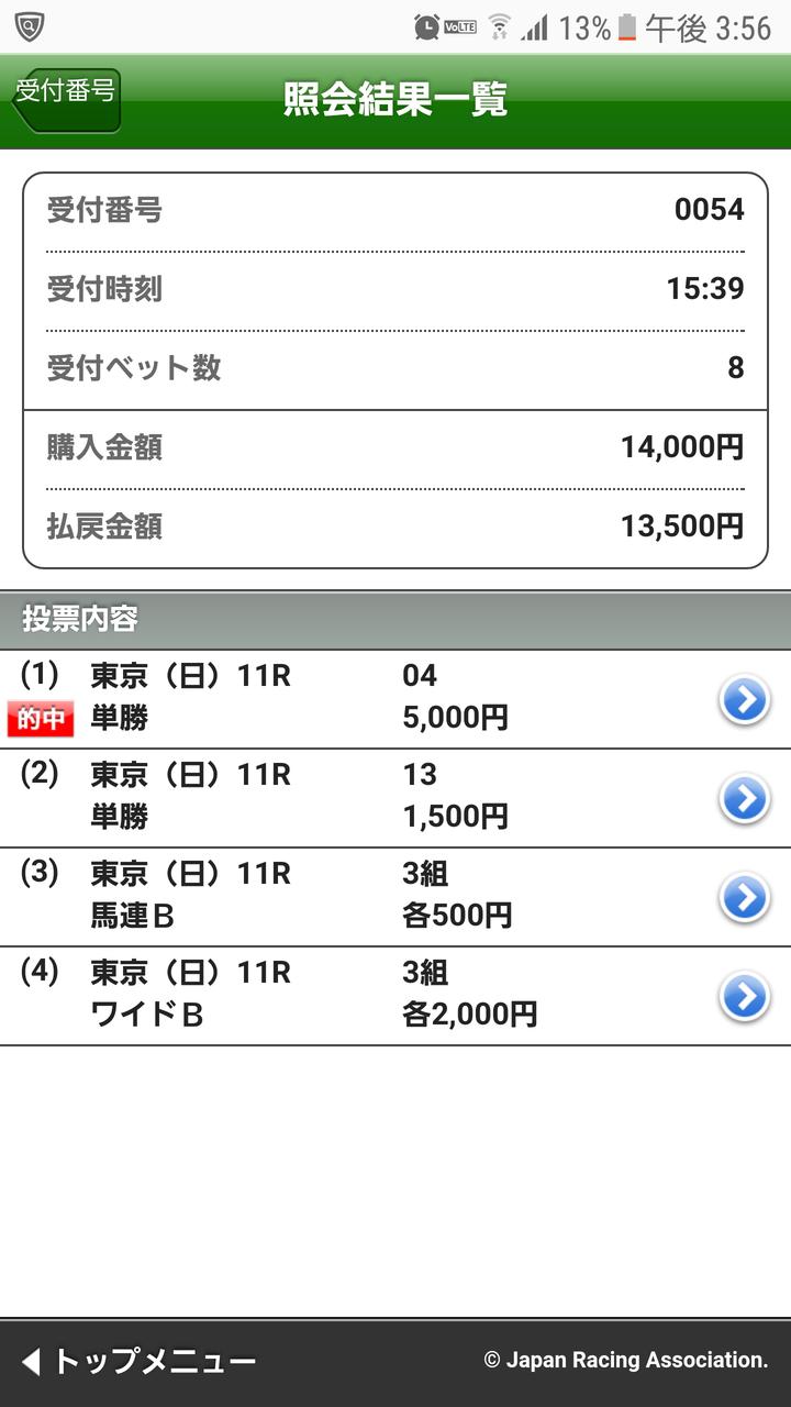 Screenshot_20180422-155641
