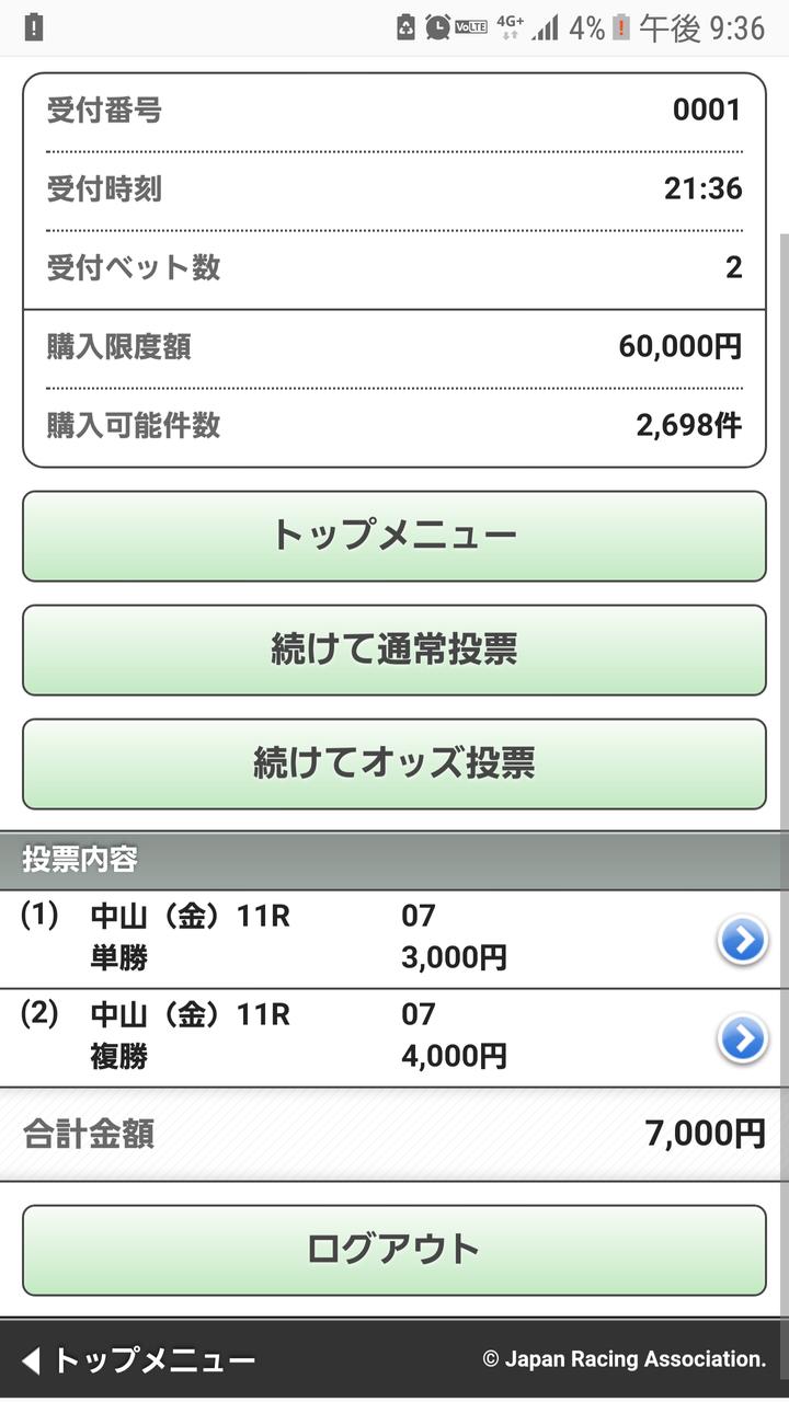 Screenshot_20181227-213650