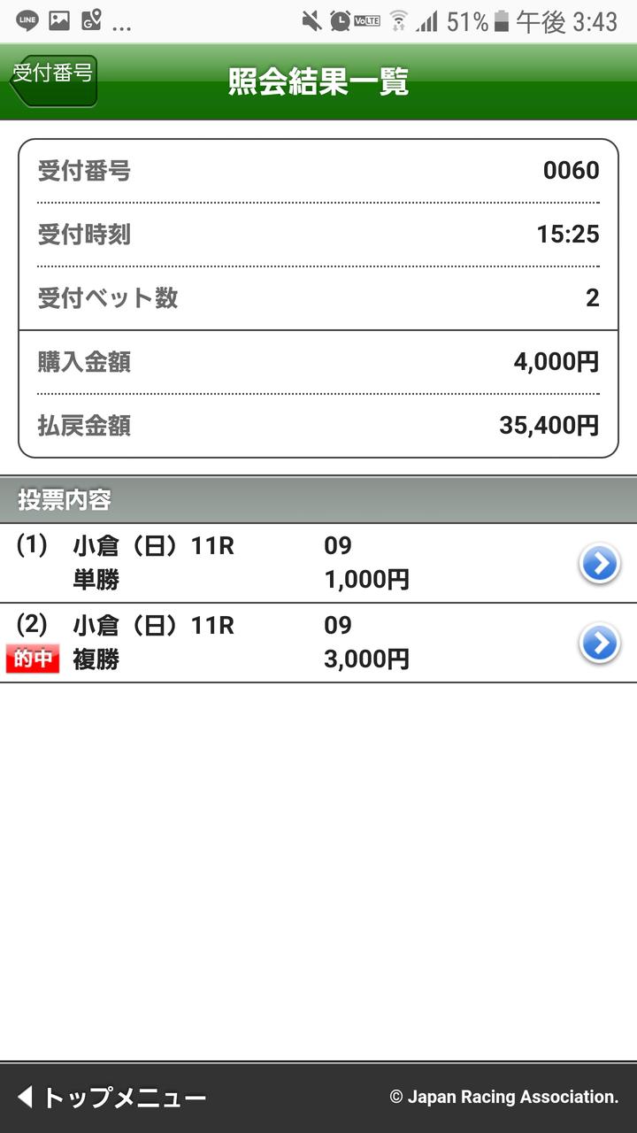 Screenshot_20170730-154337