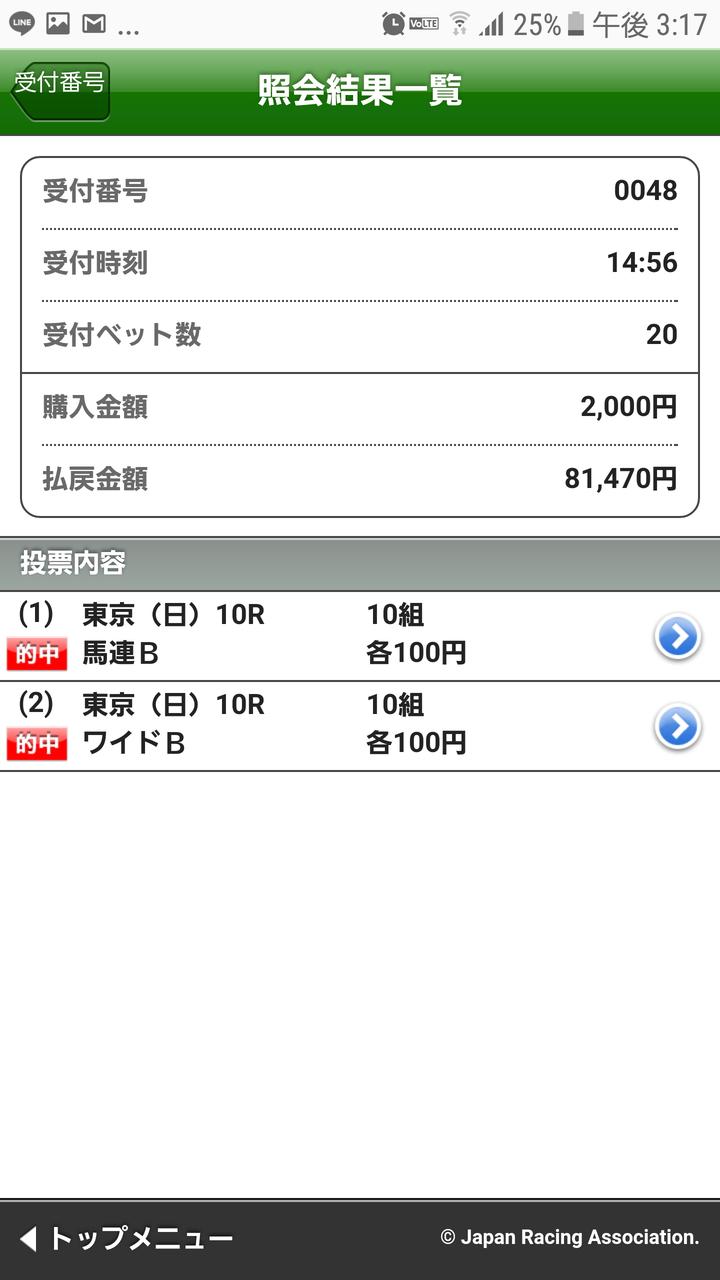 Screenshot_20180422-151717