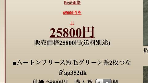 D98677DC-B4C1-4551-A3E0-B2DF40B0D846