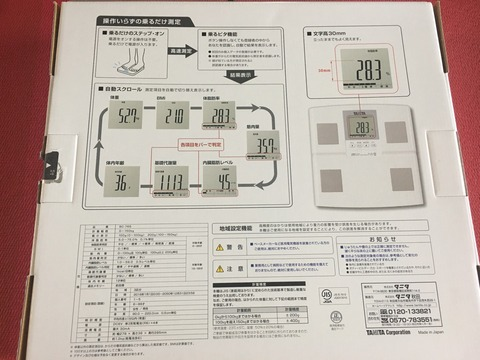 E12D8A69-DB66-46A8-BAC3-8E52475377CB